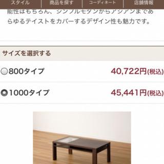 【ネット決済】a.flatのローテーブル