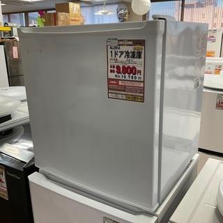 D1*11【ご来店頂ける方限定】1ドア冷凍庫(ALLEGiA・2...