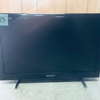 1513番✨SONY 液晶デジタルテレビ KDL-22EX540‼️