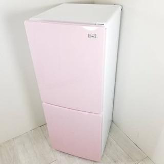 ✨冷蔵庫✨ ハイアール ピンク  2019年製 値下げ中