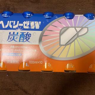 【ネット決済】ヘパリーゼW炭酸