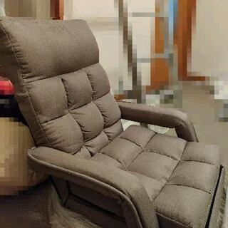 【ネット決済】新しい  肘掛け付き 座椅子