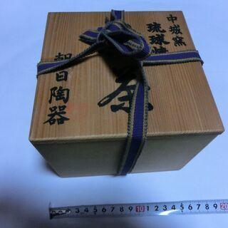 ★貴重、⭐琉球焼 中城窯、抹茶、茶道具、⭐木箱、未使用、装…