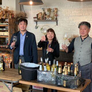 【10/9募集中】札幌で10/9開催のワインイベントのボラ…