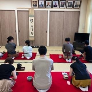 文化庁こども無料体験❣️  茶道 令和3年度参加者募集中‼️