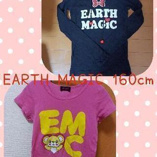 【ネット決済・配送可】EARTH MAGIC 160cm 半袖と...