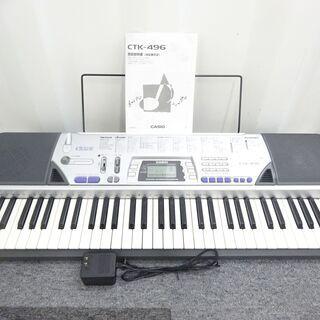 🍎カシオ ベーシックキーボード CTK-496