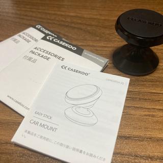 【ネット決済】【未使用】マグネット式スマホ車載ホルダー