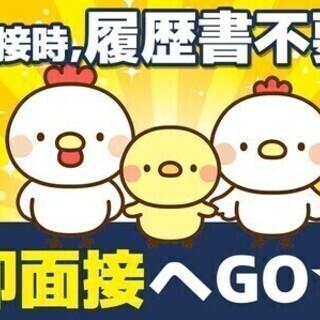 《軽作業》週払いOK★選べるシフト制×高時給1200円スタート...