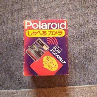 ポラロイドカメラ 636ポラトーク