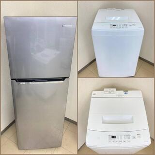 【地域限定送料無料】【大容量セット】冷蔵庫・洗濯機   X…