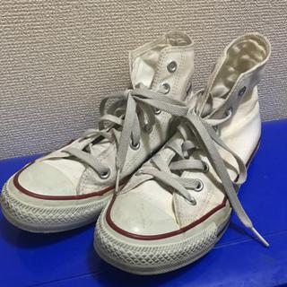 コンバース ホワイト 23.5cm