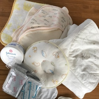 出産準備セット