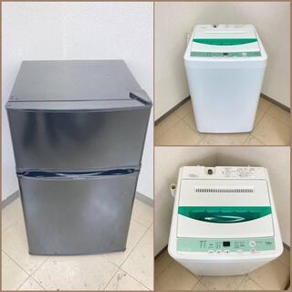【地域限定送料無料】【おすすめセット】冷蔵庫・洗濯機  A…