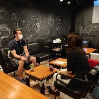 心斎橋カフェで【土曜日】🌞朝活🌞ネイティブ英会話