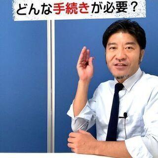 東京【建物を新築】したらどんな手続きが必要?土地家屋調査士はるえ...