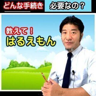 東京【建物を取壊し】たら、どんな手続きが必要なの?土地家屋調査士...