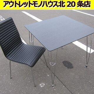 ダイニンクテーブルセット 椅子1脚 幅750mm 奥行75…