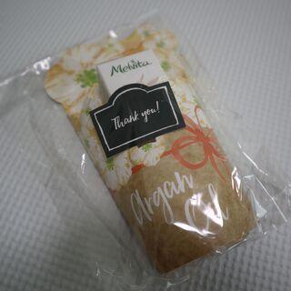 【新品】ビオオイル タッチオイル AG(スキンオイル)10ml