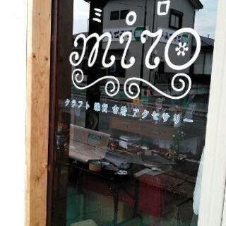 miroからのお知らせ2021100501