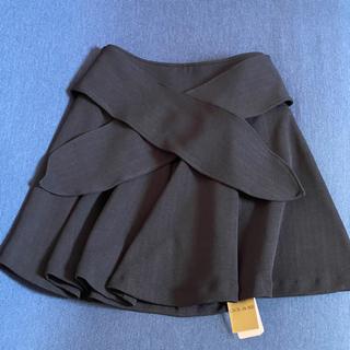 【新品】CECIL McBEE セシルマクビー スカート