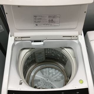 ■日立 全自動電気洗濯機 BW-V80A 8.0kg 2016年製