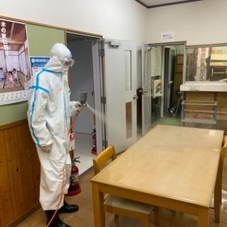コロナウイルスの徹底除菌【陽性現場対応】