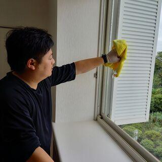 マンション・アパートの定期清掃を行います! 月1回5,000円~