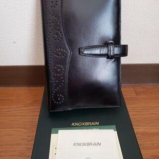 【未使用】KNOXBRAIN システム手帳 黒 バイブルサイズ