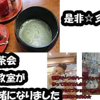 フラワーアレンジメント教室&お茶会11.27 13.30-です☆...