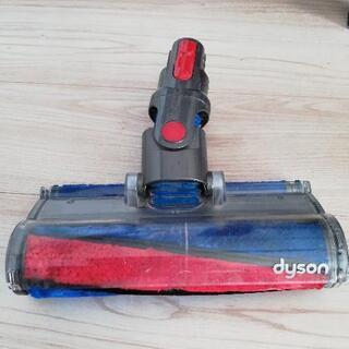 ダイソン V8 ソフトローラークリーンヘッド