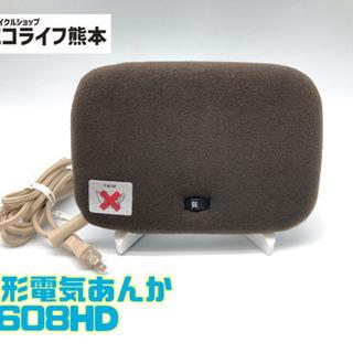 平形電気あんか Y608HD【C4-105】