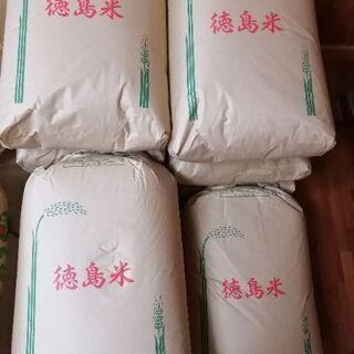 新米 阿波市産 あきさかり玄米30kg
