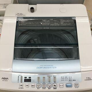 ■アクア 全自動電気洗濯機 AQW-V700E 7.0kg 20...