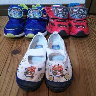 子供用靴中古17cm、18cm
