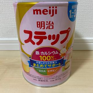 明治フォローアップミルク