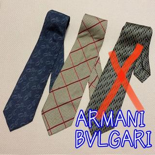 Giorgio Armani ジョルジオ・アルマーニ ネク…