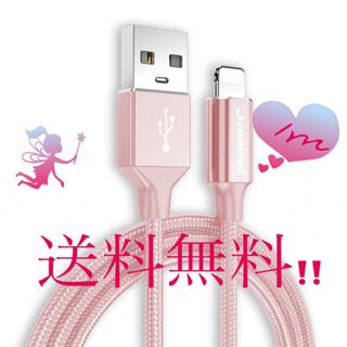 再入荷【直接取引限定】1m♡iPhone充電ケーブル♡充電器 断...