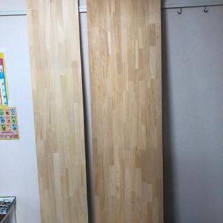 木材 2枚セット