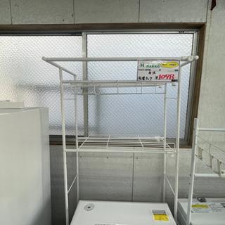 【リサイクルサービス八光 田上店 配達・設置OK】洗濯ラック ロング