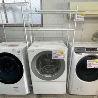 【リサイクルサービス八光 田上店 配達・設置OK】ホワイト洗濯ラック