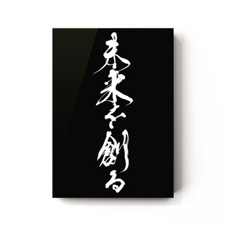 美文字*°♡ ペン字書道レッスン