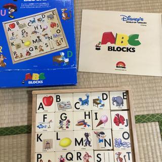 ディズニー英語  ABCブロック & おまけ(ABCカード・DW...