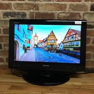 即日受渡❣️東芝19型TV小型でサブ用に利用できます❗️