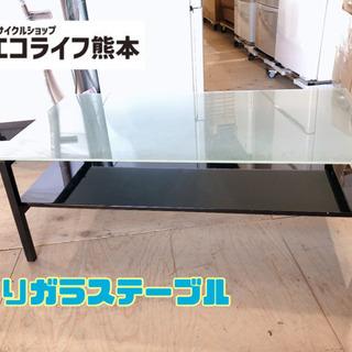 【訳あり】すりガラステーブル【C3-106】