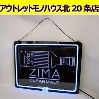 ☆ ZIMA ネオンサイン CLEARMALT インテリア コレ...