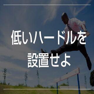【アルバイト・業務委託】顧客負担実質ゼロ!無料系商材の提案営業