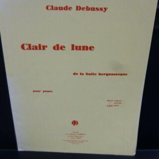 ドビュッシー 月の光 2台ピアノ ジョベール社 輸入楽譜