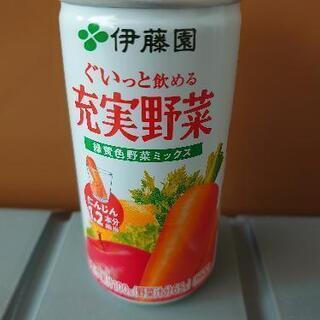 【値下げ】伊藤園 充実野菜 緑黄色野菜ミックス 1ケース