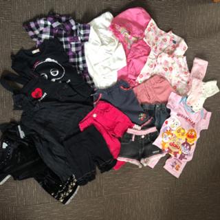 子供服 95サイズ 17枚セット